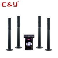 CY-D5 5.1 super bass home theater surround sound system