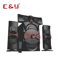 Home cinema surround sound audio system A62